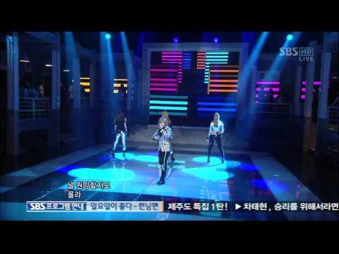 2NE1_0821_SBS Popular Music_Ugly