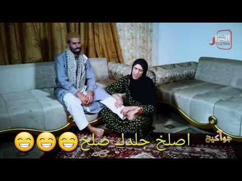 علي سمير #ابو نجم يريد يتزوج  على ام نجيم #تحشيش محلي