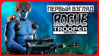 Вааайда, бать ее, дикогда де беняется, ее бать! ● Rogue Trooper Redux