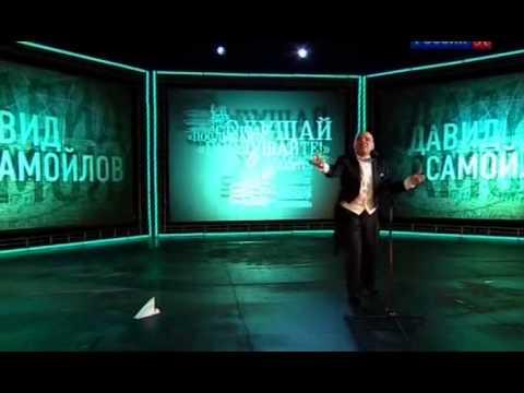 Послушайте! (эфир от 2012.11.03) Вечер Константина Райкина