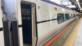 特急 あずさ1号E353系 車窓 新宿→小淵沢/ 中央本線 新宿700発(松本行)
