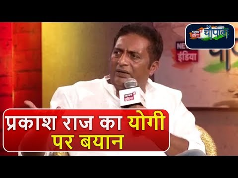 Prakash Raj Takes Dig At Yogi Adityanath   प्रकाश राज का योगी पर बयान   Chaupal 2018   News18 India
