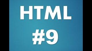 Curso de HTML y HTML5 (2017) - Etiquetas Meta - Video #9