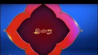 BIGG BOSS - 23rd August - promo 1   Bigg Boss Tamil   Vijay Tv