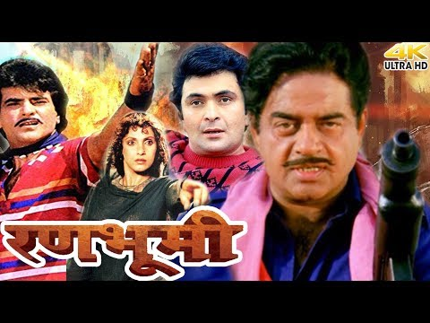 Ranbhoomi - Jeetendra, Rishi Kapoor, Shatrughan Sinha & Dimple Kapadia - Full HD Hindi Movie: http://vid.io/xcro Village born, simple-minded and honest, Bholanath comes to the big city with five hundred rupees, which he decides to keep with a prostitute, as he feels that his money will be a lot safer with her, than with him. He then befriends a dreaded gangster, Roopa, and goes to live and keep house for him. In an attempt to end hostilities between Roopa and rival gangster, Chandan Singh, he then offers himself as a hostage. But will the dreaded Roopa compromise to save Bholanath? And if so, will Chandan let Bhola live?
