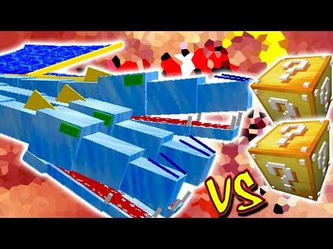 THE QUEEN VS. LUCKY BLOCK (MINECRAFT LUCKY BLOCK CHALLENGE)