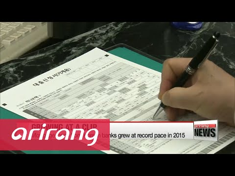 Korean mortgage loans grow at record pace in 2015