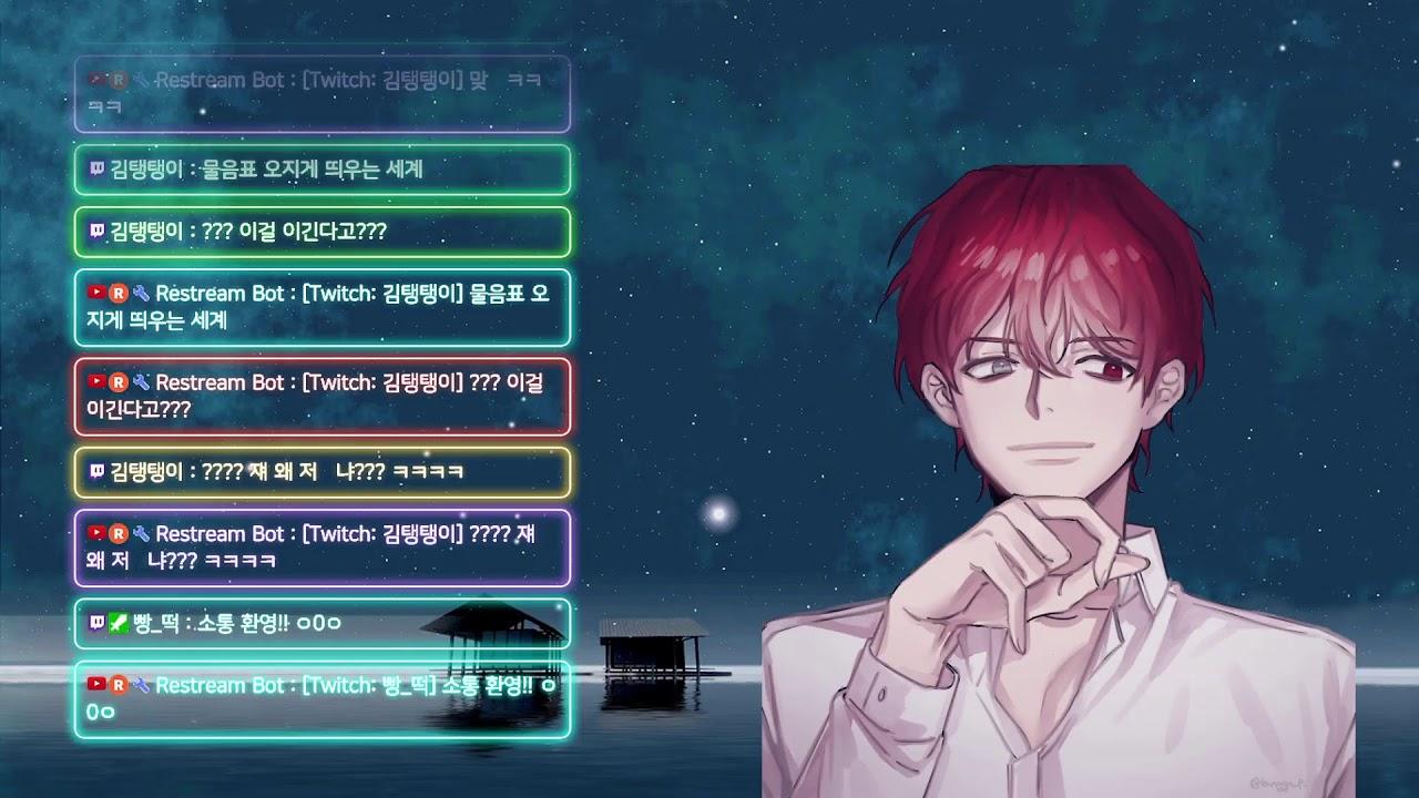 [Isiki] 지겨운 솔랭