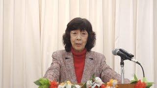 A Family Affair Vol.4~家族の土台・松澤富貴子牧師・ワードオブライフ横浜