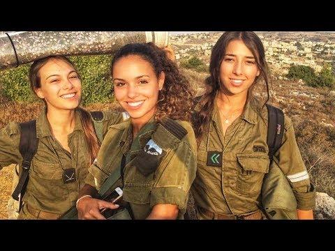ДЕВУШКИ НА СЛУЖБЕ В АРМИИ ИЗРАИЛЯ