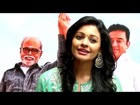 Kamal Haasan's Uttama Villain Team Talks to Red Pix  - Actress Pooja Kumar Narrets the inside Story of Uttama Villain - Red Pix 24x7