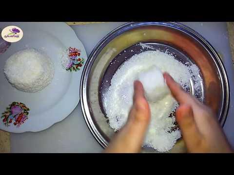 حلوى الكؤوس التركيه | اقتصايه سهله التحضير فى 10 دقائق مطبخ ساسى