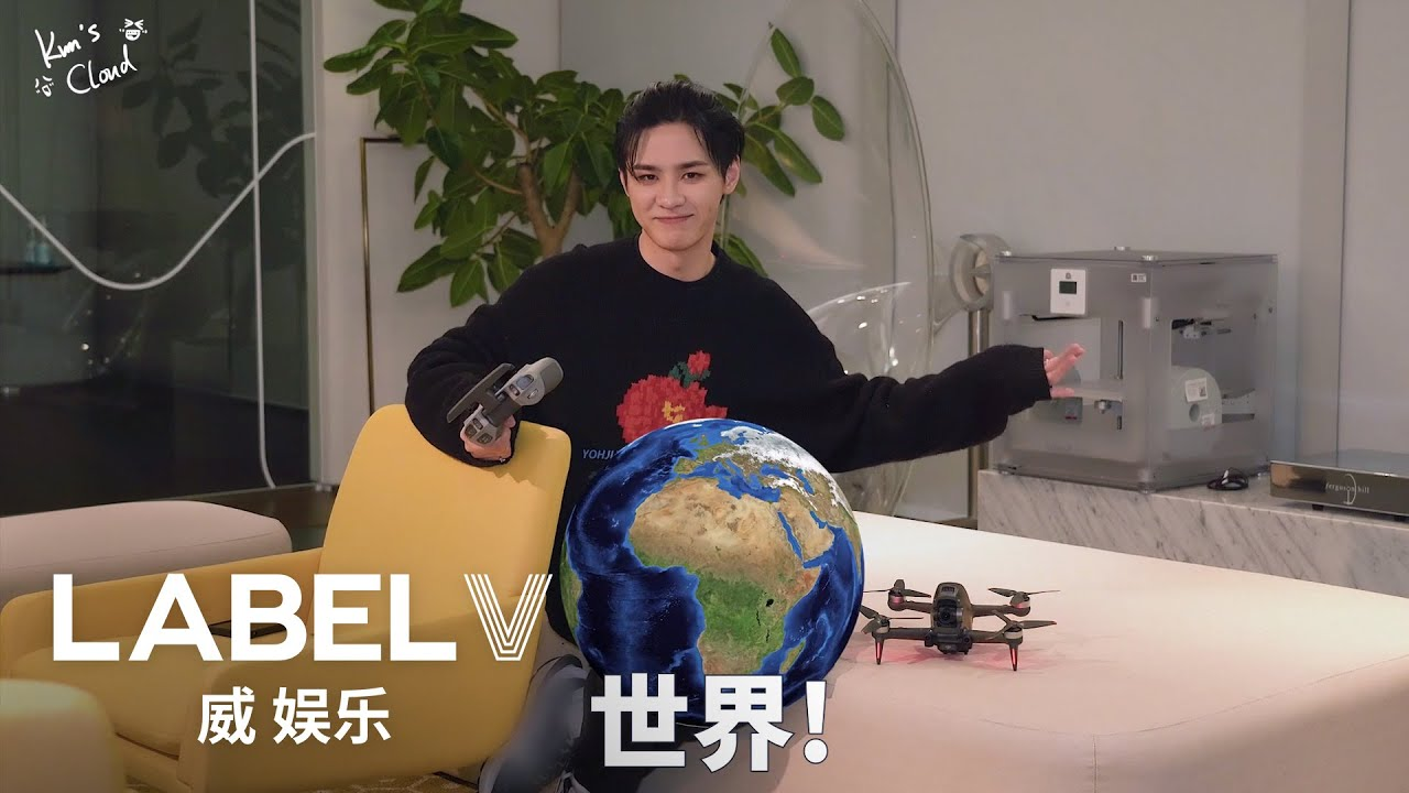[WayV-log] KUN's Cloud | A New Hobby : Drone Unboxing📦