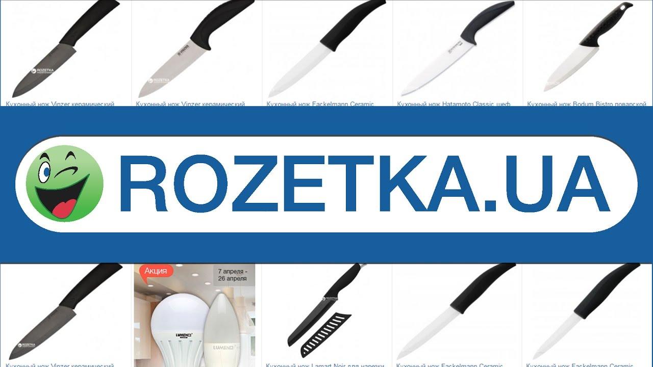 Новая линия предлагает купить кастрюли. Отличная. Доставка по украине. Тел: (044) 393 76 26. Кастрюля керамическая sacher shkp00076 3. 2 л.