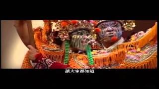 九天民俗技藝團-招募贊助宣傳片 thumbnail