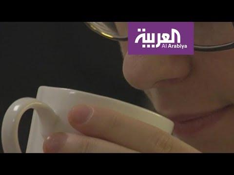 كوب شاي يحمي قلبك  - نشر قبل 3 ساعة