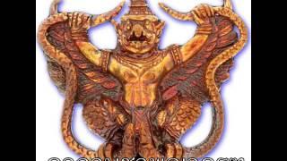 Kata Bucha Paya Krut Khor Lap Garuda Prayer Chanting
