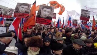 Борись. Марш памяти Б. Немцова. г. Москва ч1