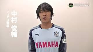 http://yoshikatsu.scsagamihara.com/