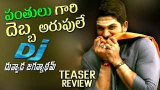 Dj movie teaser review || #dj trailer review / response - duvvada jagannadham teaser - allu arjun