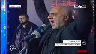 Download Video السيد حسن نصر الله ليلة العاشر من محرم 1439 2017 MP3 3GP MP4