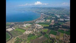 Galilee: Israel's Great Beyond