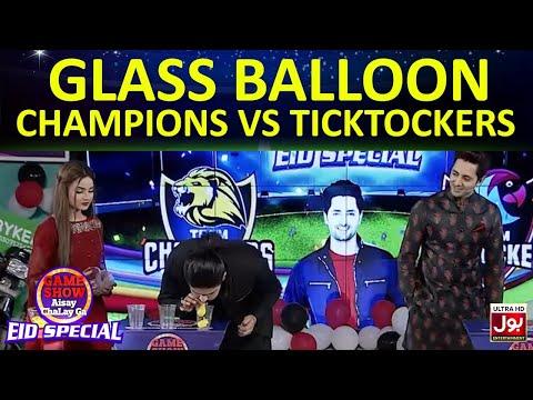 Glass Balloon | Game Show Aisay Chalay Ga Eid Special | TickTock Vs Champion