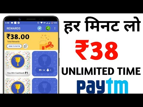 New Earning App 2019 || ₹38+₹38 Paytm Cash Unlimited Time || Best Paytm Cash Earning App 2019