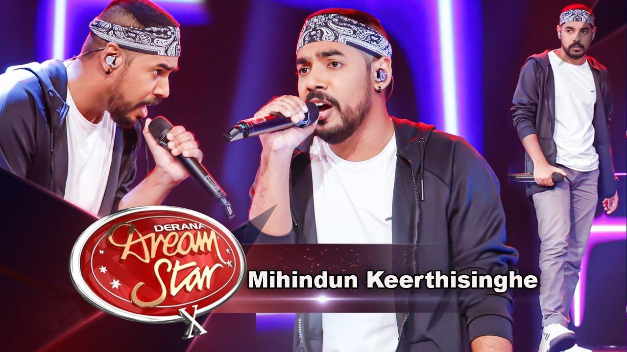 Mihindu Keerthisingha | Vairaye ginisilu  (වෛරයේ ගිනිසිළු ) | Dream Star Season 10