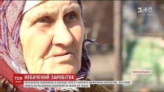 видео Кому в Україні не можуть відмовити у виплаті субсидій