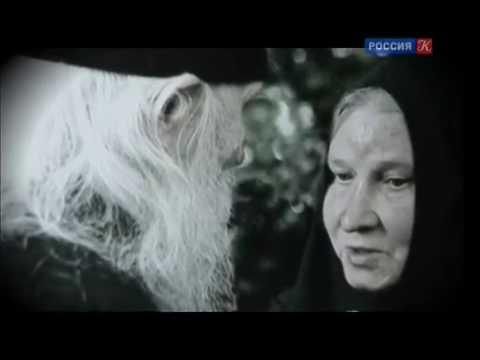 Старцы. Отец Николай