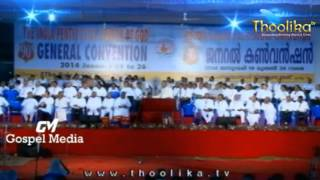 IPC  90th  General  Convention - 2014 -  Day -7