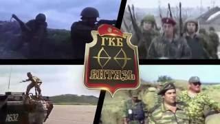 видео Охранные услуги в Москве от ЧОП «Витязь