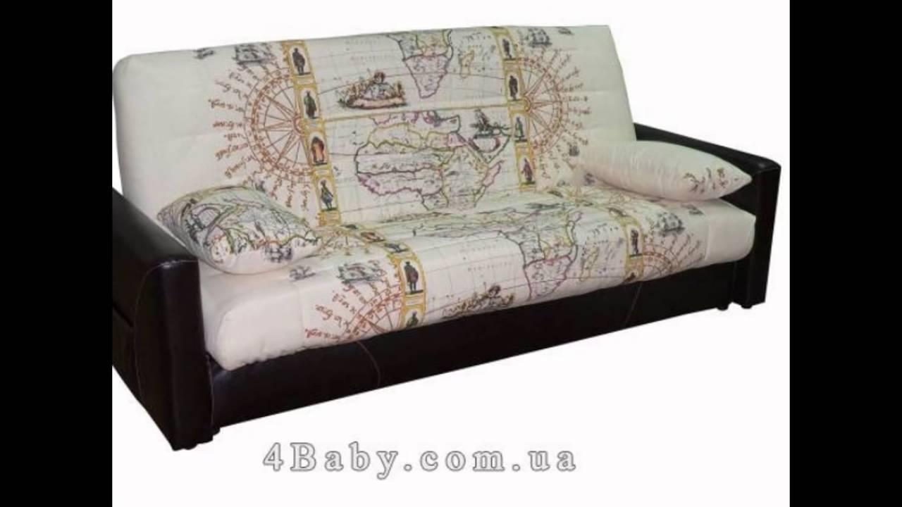 Кресло кровать радуга - YouTube