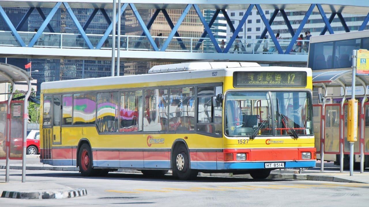 Hong Kong Bus CTB 1544 @ 12A 城巴 MAN NL262 金鐘 (添馬街) - 聖約翰座堂 - YouTube