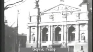 Львів 1914 - 1915  / Lemberg 1915 - 1915 / Lwow / part 2