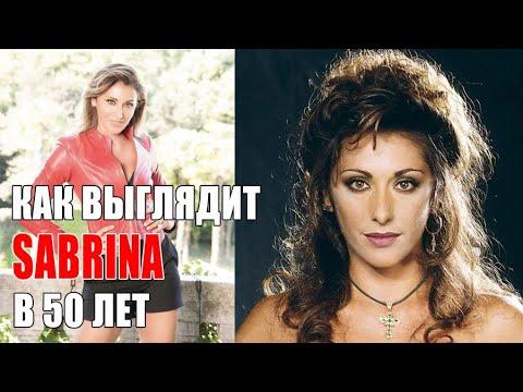 Как живет и выглядит сейчас знаменитая певица 80-х Сабрина Салерно | Sabrina Debora Salerno