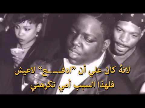 ▽ 2Pac Sad Remix & Biggie Akon ▽ ترجمة اجمل ريمكس لتوباك ▽
