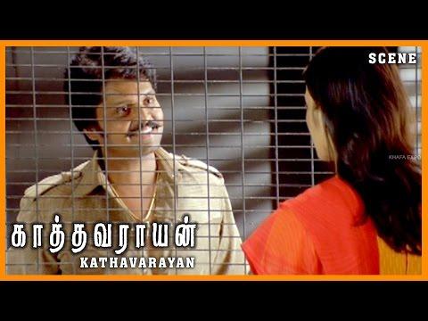 Kathavarayan Tamil Movie | Scene | Karan Meet Vidisha At Jail & Vidisha Arrest Flashback thumbnail