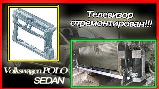 видео Радиатор охлаждения Шкода Фабия 2 | Бу оригинал, купить в Москве
