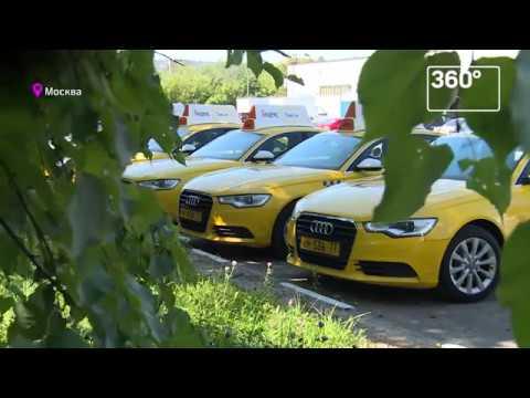 работа такси москва граждан снг