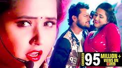 Khesari Lal और Kajal Raghwani एक साथ किया धमाका - Lagelu Bawaal गोरी तू - Bhojpuri Hit Song 2017 New