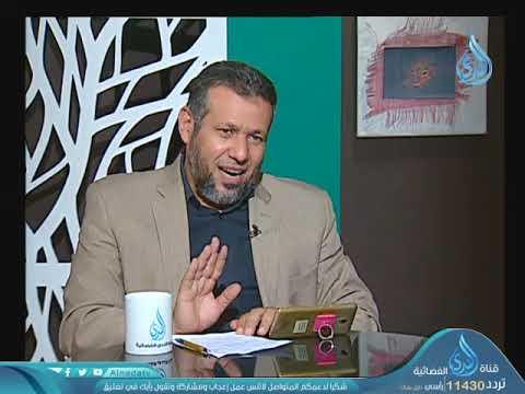 الندى:حادي الركب  ح 36   من الآية 221 إلي 224 همزة الوصل 2   الشيخ أشرف عامر 13-10 -2018