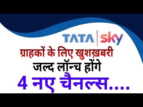 Good News Tata Sky Launching 4 New Channels Coming Soon Must