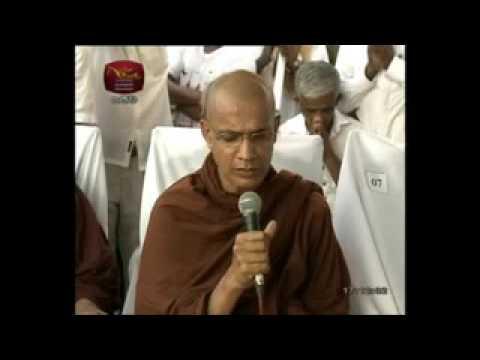 Na Uyane Ariyadhamma Maha Thero නා උයනේ අරියධම්ම මහා ස්වාමින් වහන්සේ