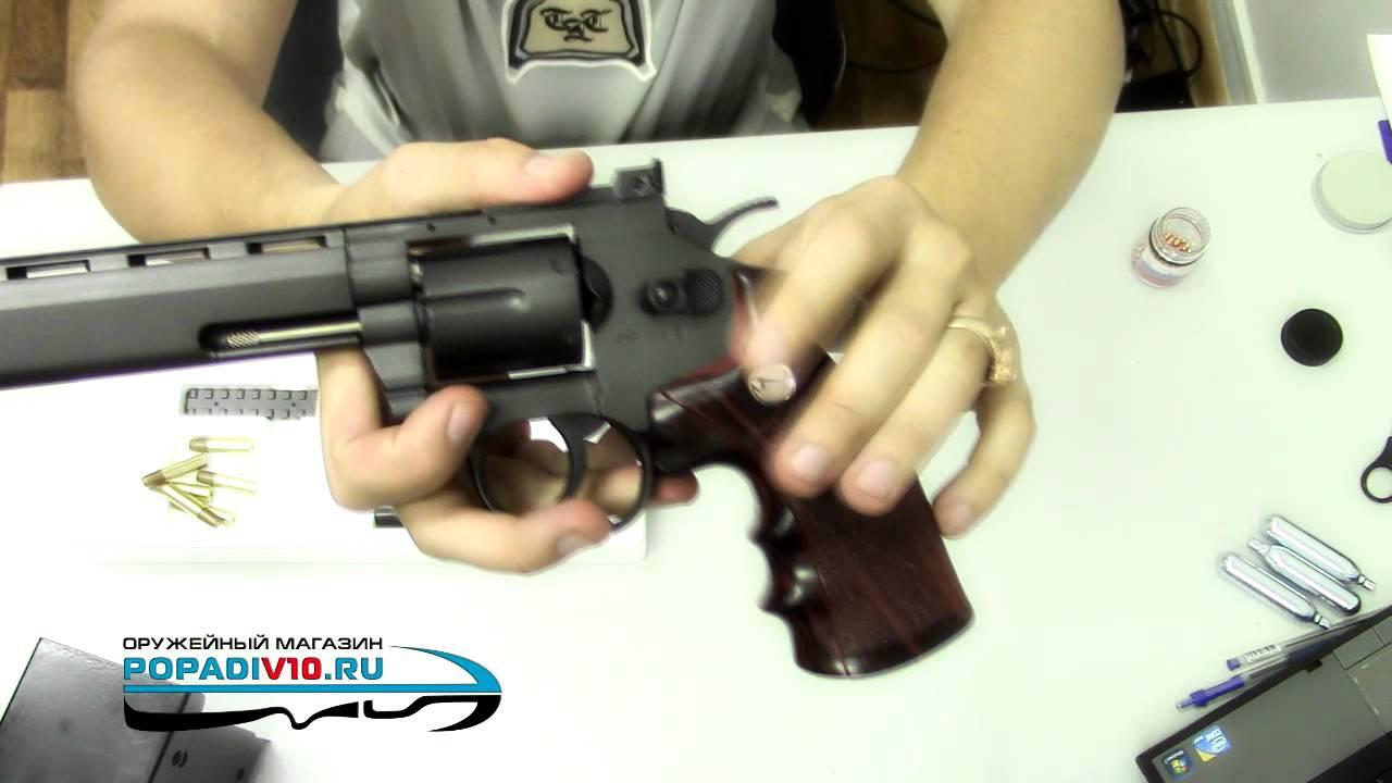 Пневматический пистолет Stalker S1911G (Colt 1911) Купить .