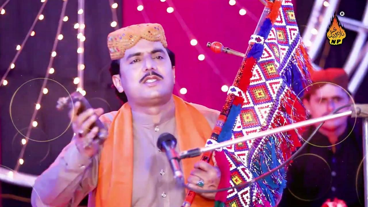BALAGUL-UlA-BE-KAMAL-E-HI   Aijaz Ali Khaskheli  New Eid Album 73 2020   Naz Production
