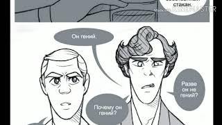 """Шерлок/Джон (озвучка) - части 4 """" Ох какая ночь """""""