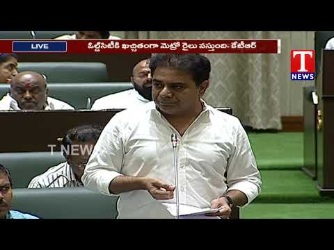 Minister KTR Gives Clarification on Hyderabad Metro | Assembly | T News Telugu