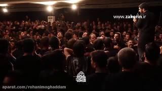 پـسـر عـمـو نـيـا  |  سيد مجيد بني فاطمة  |  شهادة مسلم بن عقيل عليه السلام